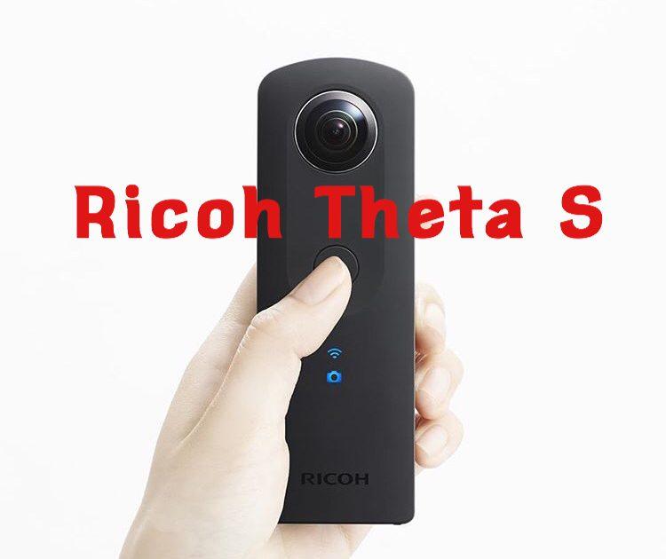 Ricoh Theta S 360° semplicemente favolosa!
